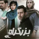 Farzane Amini sudjeluje u 12. izdanju SiciliAmbiente Film Festivala.