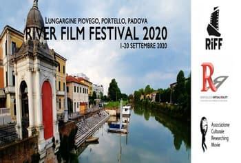 وٽواره بین المللی فیلم پادوا ایتالیا