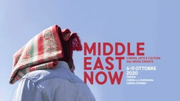 یازدهمین دوره جشنواره بین المللی خاورمیانه اکنون