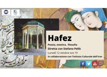 Дзень Хафеза, пазачасавы іранскі паэт