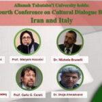 چهارمین دوره گفت و گوهای فرهنگی ایران و ایتالیا