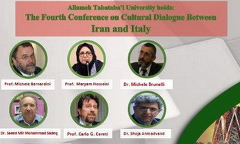 چهارمین دوره گفت i گوهای فرهنگی ایران و ایتالیا