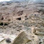 Grotta di Konegarm