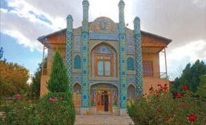博伊努德考古博物馆