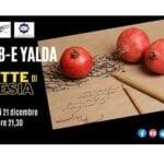 برنامه رایزنی فرهنگی رم به مناسبت طولانی ترین شب سال