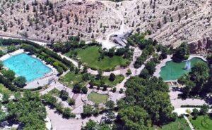 Besh Qardesh自然公园