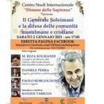 Primo anniversario del Martirio del Generale Soleimani