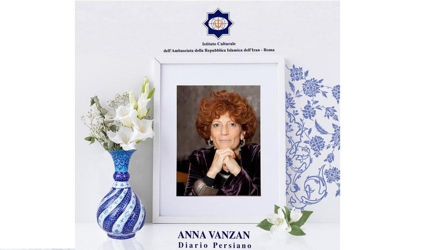 Άννα Vanzan