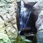 Le Cascate Chahardah