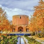 Palazzo del Sole KAKH-E KALAT
