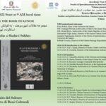 برگزاری وبینار باستان شناسی
