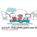 Festival internazionale di disegno per bambini