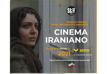 伊朗电影评论
