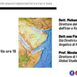 وبینار به مناسبت روز ملی خلیج فارس