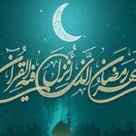 Auguri per l'arrivo del mese di Ramadan