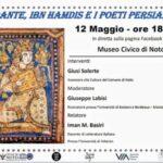 Dante, Ibn Hamdis e i poeti persiani