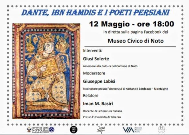 Dante, İbn Hamdis ve Pers şairleri
