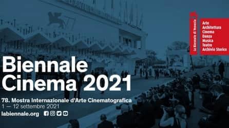 78.国際映画祭