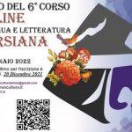 Il sesto corso online di lingua persiana