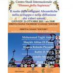 La nascita del Profeta dell'Islam e l'Unità Islamica